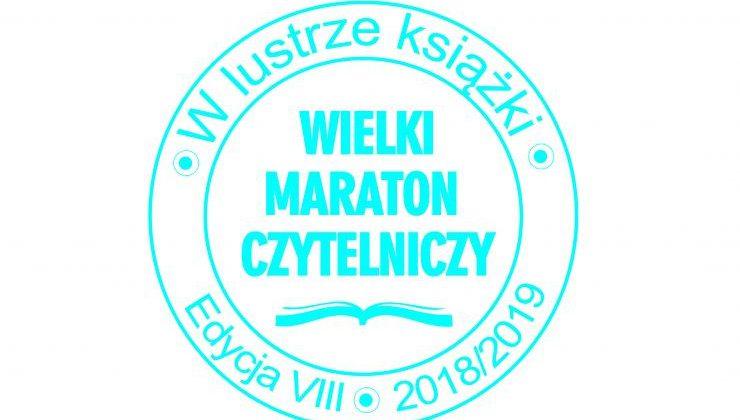 """Wyniki 8 edycji Wielkiego Maratonu Czytelniczego 2018/2019 """"W lustrze książki"""""""